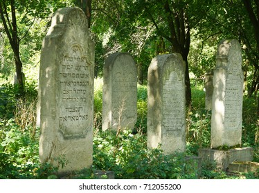 Ukraine, Rivne oblast, Ostroh, Friday, 18 August 2017 13:18. Pictures of old jewish cemetery situated in a city Ostroh