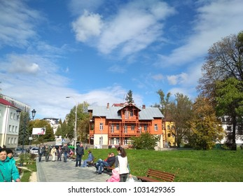 Ukraine, Truskavets, September 15, 2017: People walking on Truskavets - famous for its mineral springs, which have made it one of Ukraine's great resorts.Central streets of the resort of the city
