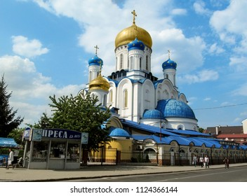 Ukraine, Uzhhorod - April 30, 2018: new Cathedral of Christ the Saviour. Ukrainian Orthodox temple also know as Cyril and Methodius Cathedral, Exaltation of the Cross Cathedral or Holy Cross Cathedral