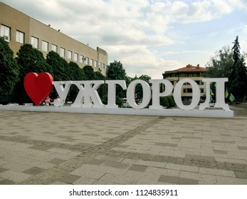 Ukraine, Uzhhorod - April 30, 2018: Sign 'I love Uzhhorod' on Poshtova Square in Uzhgorod. Three-meter plastic inscription, a popular photo zone for tourists