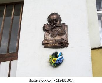 Ukraine, Uzhhorod - April 30, 2018: Memorial plaque with bas-relief Mykhailo Hrushevsky on the wall in Uzhgorod. Bronze relief portrait of Ukrainian academician, politician, historian and statesman