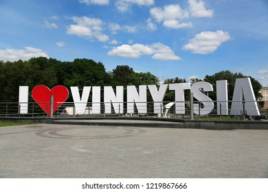 UKRAINE, VINNYTSIA, MAY 27, 2017: Square named after Yuri Gagarin in Vinnytsia - city in west-central Ukraine, located on banks of Southern Bug river