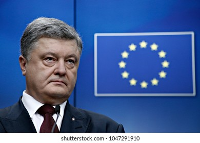 Ukraine's President Petro Poroshenko gives  a joint press conference at the end of the 18th EU-Ukraine summit in Brussels, Belgium on Nov. 24, 2016