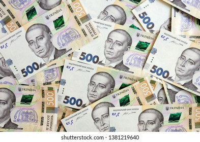 Ukrainian banknotes hryvnia UAH for background.