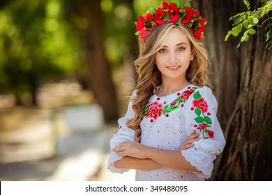 Ukrain girls question Between