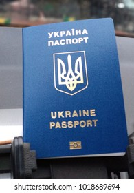 Ukrainian biometric passport
