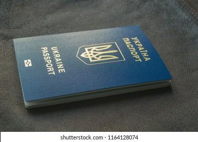 Ukrainian biometric passport.