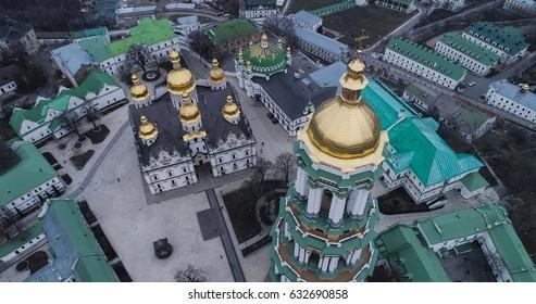Ukrainian central Orthodox Church Lavra complex in Kiev downtown, Russian Patriarchate monastery