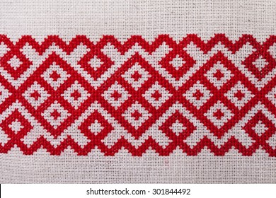 a Ukrainian embroidery ornament red white