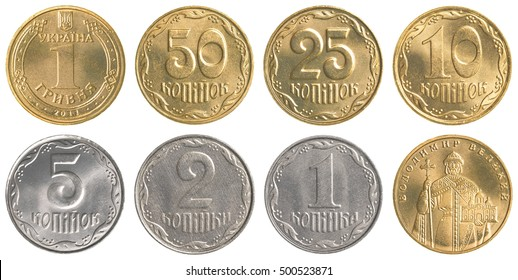 ukrainian hryvnia coins collection set isolated on white background