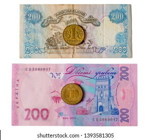 Ukrainian hryvnia, old and new. Notes in two hundred hryvnia. Coins in 1 hryvnia. Cash.