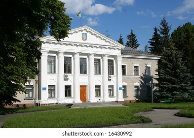 Ukrainian Local Government Building