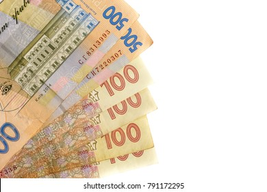 Ukrainian money background of the five hundred hryvnia banknotes