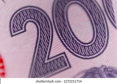 Ukrainian money.  Banknote of Ukrainian hryvnias . Background of the two hundred hryvnia banknotes.