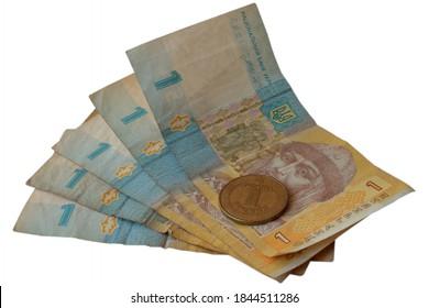 Ukrainian money hryvnia isolated on a white background.