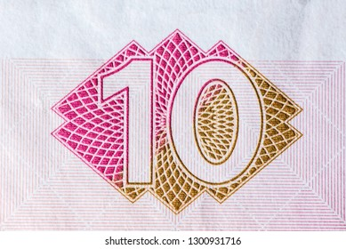 Ukrainian national currency, ten hryvnia close up. Horizontal frame