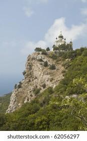Ukrainian Orthodox Church in Foros, Crimea - hilltop landmark in idyllic rural location
