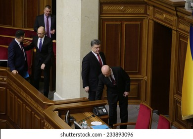 The Ukrainian Parliament resumes work with new structure 27 November 2014. Kiev. Ukraine. Elected people's deputies of Ukraine take oaths during first meeting of the Parlament.