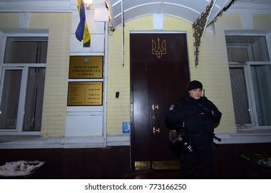 Ukrainian police officer guarding an entrance to Pechersky district court where Mikheil Saakashvili trial is held. December 11, 2017. Kiev, Ukraine.