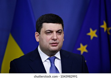 Ukrainian Prime Minister Volodymyr Groysman holds a press conference after their meeting at the EU Commission headquarters in Brussels, Belgium on Feb. 10, 2017