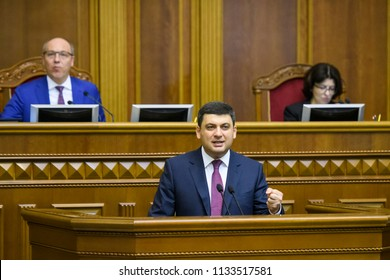Ukrainian Prime Minister Volodymyr Groysman speaks to lawmakers during a session of Ukrainian Parliament in Kyiv, Ukraine. 13-07-2018