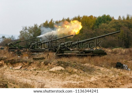 Ukrainian Servicemen Fire A 2S7 Pion Self Propelled Gun During Military Exercises Near The Village