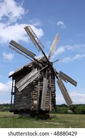 Ukranian windmill in the Pirogovo (museum near the Kiev)