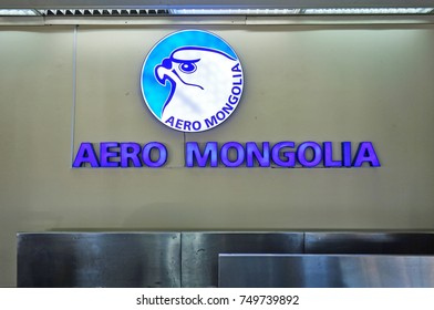 ULAANBAATAR, KAZAKHSTAN -30 AUG 2017- Check in counter for Aero Mongolia (M0) at the Chinggis Khaan International Airport (ULN), the largest airport in Mongolia.
