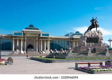 ULAANBAATAR, MONGOLIA - Jul 07 2017: Sukhbaatar Square (Chinggis Square). a famous Tourist spot in Ulaanbaatar, Mongolia.