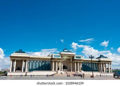 ULAANBAATAR, MONGOLIA - Jun 21 2017: Sukhbaatar Square (Chinggis Square). a famous Tourist spot in Ulaanbaatar, Mongolia.