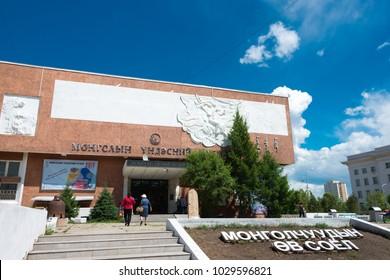 ULAANBAATAR, MONGOLIA - Jun 21 2017: National Museum of Mongolian History. a famous Tourist spot in Ulaanbaatar, Mongolia.