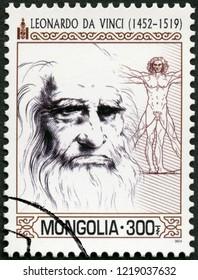 ULAANBAATAR, MONGOLIA - MARCH 25, 2014: A stamp printed in Mongolia shows portrait shows Leonardo di ser Piero da Vinci (1452-1519), 2014