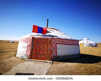 Ulaanbaatar, Mongolia- September 13 2019: A traditional yurt or Ger with Mongolia flag at the front. Now this yurt use as a souvenir shop in central of Ulaanbaatar.