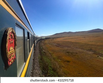 ULANBATAAR, MONGOLIA. September 18, 2015. Trans-siberian train heading to Ulanbataar, Mongolia.
