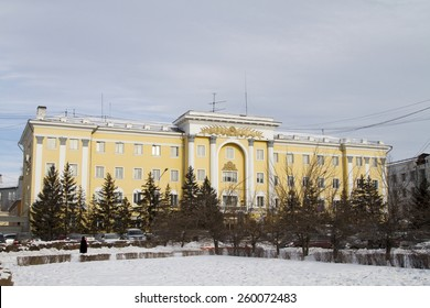 ULAN-UDE, RUSSIA - FEBRUARY 4: Administrative building of the Soviet period on Fevruary 4, 2015 in Ulan-Ude.