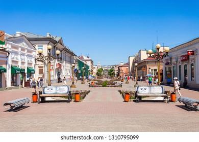 ULAN-UDE, RUSSIA - JULY 15, 2016: Ulitsa Lenina is a pedestrian arbat street in the center of Ulan-Ude city, Republic of Buryatia, Russia.