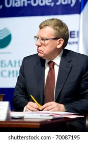 ULAN-UDE, RUSSIA - JULY 9: The minister of finance of Russia Aleksei Kudrin at the Baikal economical forum July 9, 2009 in Ulan-Ude, Buryatia, Russia.