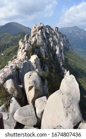 Ulsanbawi Rock Peak Portrait, Seoraksan, Korea