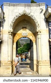 ULU MOSQUE, ANTAKYA, TURKEY - 20 July 2018. The main gate of Ulu Mosque in the old district of Antakya.