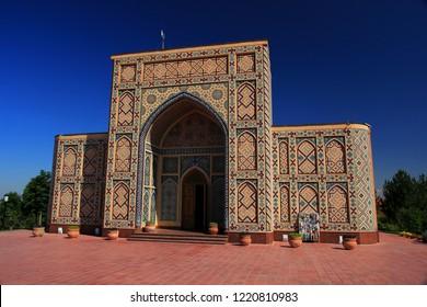 Ulugbek Observatory. Samarkand. Uzbekistan.