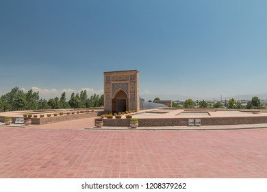 Ulugh Beg Observatory, Samarkand, Uzbekistan, Central Asia