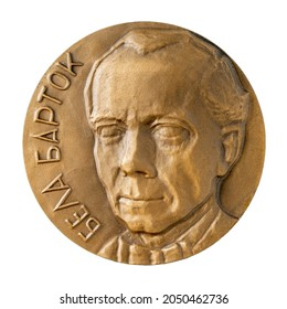 Ulyanovsk, Russia - August 28, 2021: Jubilee medal of the famous Hungarian composer pianist Bela Bartok, illustrative editorial