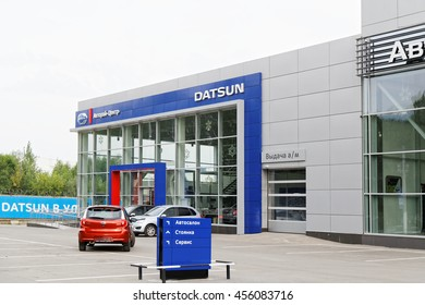 Ulyanovsk, Russia - July 20, 2016: Building of Datsun car selling and service center with Datsun sign.