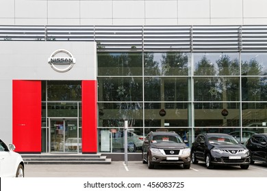 Ulyanovsk, Russia - July 20, 2016: Building of Nissan car selling and service center with Nissan sign.