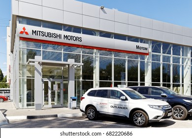 Ulyanovsk, Russia - July 22, 2017: Building of MITSUBISHI MOTORS and HYUNDAI car selling and service center with signs.