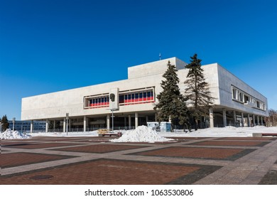 Ulyanovsk, Russia - March 09, 2018: Memorial museum of Vladimir Lenin.  The unique exhibition of the museum introduces the life and work of Lenin