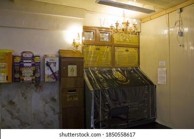 Uman, Ukraine - Jule 20, 2020: Rabbi Nachman's grave in Uman. The holy tombstone of Reb Nachman of Breslov