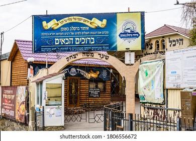 Uman, Ukraine - May 19, 2020: Grave of rabbi Nachman in Uman, Ukraine. Tombstone of Reb Nachman of Breslov. Place of hasid pilgrimage