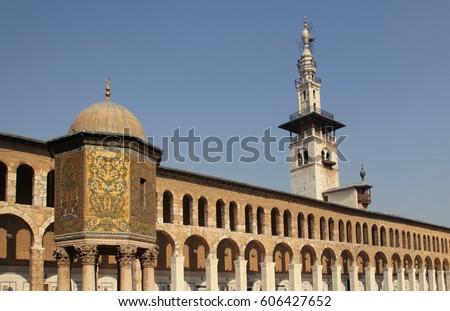 Umayyad Mosque Damascus Syria Before War Stock Photo Edit Now