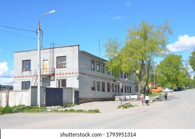 Umba, Russia, June, 06, 2015.  Prosecutor's office and police building in the urban-type settlement of Umba, Murmansk region
